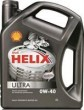 Shell Helix Ultra, 0W40 , 4L (масло моторное)