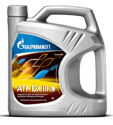 Gazpromneft ATF DX III   (4л) трансм. для АКПП