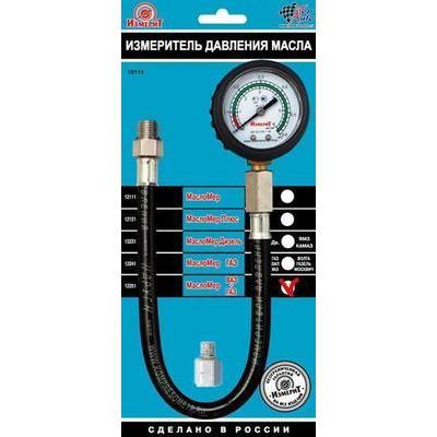 Манометр для измерения давления масла ваз